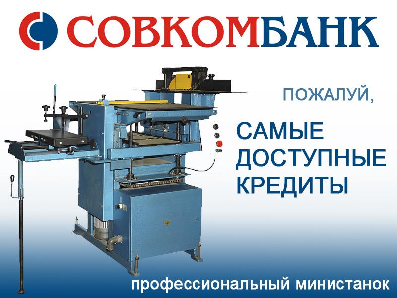 Подать заявку на кредит в русский стандарт онлайн заявка на кредит